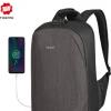 泰格奴商务双肩包男女士休闲旅行背包 15.6寸USB电脑包多功能书包