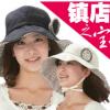 批发春夏新款外单遮阳帽 女 抗UV防紫外线帽子 防晒帽