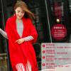红围巾 围巾定制logo印字刺绣开门红礼品同学聚会年会大红围巾
