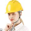 林盾防砸劳保用品安全帽工地施工领导印字建筑工程电工安全帽防护