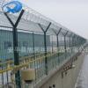 厂家直销Y型机场隔离护栏网 军事边防安全防护围栏网 可定制