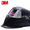 3M SpeedglasTM 100V 自动变光焊接面罩 电焊面罩 变光面罩100V