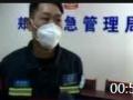 00:58 8河南电视台都市频道为我县应急救援协会捐赠防护装备 (250播放)