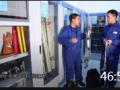 46:52 风电高空作业个人防护及营救逃生培训课程 (403播放)