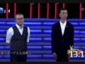13:13 反串演员 怀揣舞台梦 与企业家分享心路历程 (247播放)