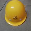 厂家直销玻璃钢安全帽透气安全帽免防砸安全帽工地电工防护头盔批