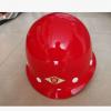 厂家直销玻璃钢安全帽定制批发 工地施工建筑工程 劳保安全帽