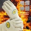 劳工牌电焊帆布手套黄甲24线加长款耐磨加厚柔软切割防护用品
