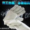 劳工牌帆布手套双层加厚耐磨切割工地建筑电焊五金劳保防护用品