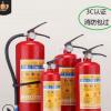 广州直销 消防器材4kg灭火器 手提式干粉灭火器1~8kg 车载灭火器
