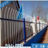 围栏施工 佛山市政道路围栏 深圳新型小区草坪围栏 厂家定制