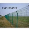 铁丝网价格 护栏网厂 围栏网 绿色栅栏