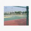 护栏网 球场护栏 体育场护栏 可定做批发 量大从优