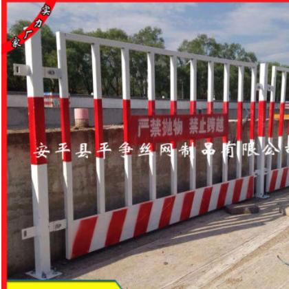 买基坑临边护栏网 工地围栏网就到安平平争护栏网厂