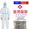 广东厂家现货卫生防护服隔离衣透气膜无纺布隔离连体服SMS材质
