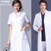 医院实验室美容院药店白大褂 长短袖优质韩版可加logo医生服