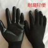 批发订做十三针尼龙丁晴手套 舒适耐磨劳保手套浸胶涂掌作业手套