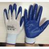 批发劳保十三针尼龙舒耐特丁晴手套防滑耐磨手套舒适浸胶劳保手套