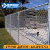 厂家订做篮球场防护网墨绿色球场围栏网优质浸塑体育场隔离网批发