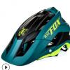 BATFOX/蝠狸 自行车头盔山地车一体成型骑行头盔安全帽-F-659