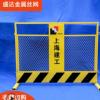 工程临边防护栏 黄黑基坑护栏 施工临时围挡护栏基坑警示围栏