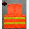 厂家直销交通反光衣 安全反光衣 反光衣批发