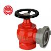 厂家专业生产SNW65-I型减压稳压消火栓 稳压消火栓 室内消火栓
