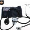家用医用上臂式血压表 表式血压计套装 手动式血压表加单听听诊器