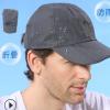 outfly防水防晒鸭舌帽 户外旅游登山可折叠防雨防紫外线男太阳帽