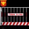 厂家直销基坑黑黄建筑工地围栏网移动防护网现货出售河北生产厂家