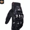 爆款越野摩托车手套合金防护骑行手套赛车电动车防护手套MADBIKE