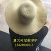 农民草帽遮阳帽子男大沿夏季编织防晒劳保用品田园舞台表演绘画帽