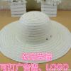 劳保原色麦秆草帽 防晒遮阳农民 户外田园帽 可以印字农民帽 批发