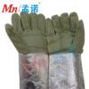 1000度耐高温手套工业隔热手套防烫1000度接触温度 耐磨 带检测