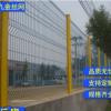 九金厂家批发场地圈地桃型柱护栏网 小区隔离防护桃型柱护栏网