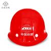 专业生产长城牌ABS高强度安全帽