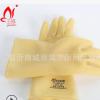 玉蝶加厚橡胶工业手套 耐酸碱手套 无粉乳胶手套 劳保手套