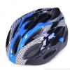 非一体/仿一体成型骑行头盔/自行车分体头盔 可贴牌 厂家直销标配