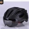 磁吸式风镜自行车头盔山地公路骑行头盔安全帽轮滑溜冰头盔厂家
