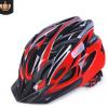 自行车头盔运动溜冰轮滑平衡车山地公路车骑行头盔厂家直销
