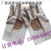 厂家直销专业生产专业定制优质劳保双层加厚帆布手套批发