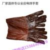 厂家直销专业定做各种劳保手套 全皮电焊手套 焊工手套