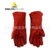 正品 代尔塔 205515 牛皮手套 电焊手套 隔热 劳保 真皮防寒手套
