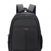 啄木鸟 正品时尚男士双肩包 商务加固护脊背包GDXXB003-A/B 黑色