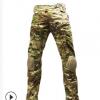 G4 迷彩服青蛙服迷彩野战套服运动户外CS战术作训服军迷战术服