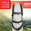 加工定制欧式五点式安全带 高空作业安全带安全绳 防坠落