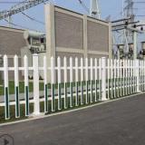 护栏围栏塑钢PVC变压器护栏电力箱变栏杆栅栏社区围墙建筑护栏