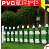 草坪pvc护栏 塑钢围栏厂家批发园林塑钢护栏花坛隔离栏