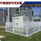 PVC护栏 塑钢变压器围栏 护栏pvc庭院围墙 塑钢变压器栅栏