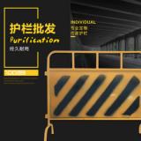 厂家 1.3*1.2m防撞铁马护栏 安全防撞护栏铁马市政交通消防护栏